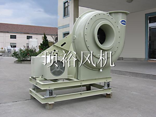 造纸行业专用风机 frp离心风机