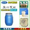 减水剂复配原料 岩小强泵送增粘剂 砂浆外加剂BRGY-100