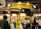 2019年印尼雅加达国际通讯、IT及消费电子展