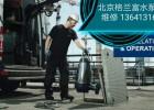 北京格兰富水泵售后维修配件销售