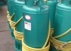 商家喷血推荐迈柯FWQB70-30风动潜水泵(在线咨询)