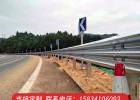 供应山西三波公路波形梁护栏板 临汾乡村道路镀锌波形护栏