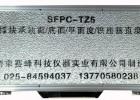 SFPC-TZ5 支撑块承轨面/底面/平面度/铁座垂直度仪