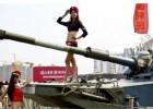 军事展模型厂家 军事展厂家 军事展出租