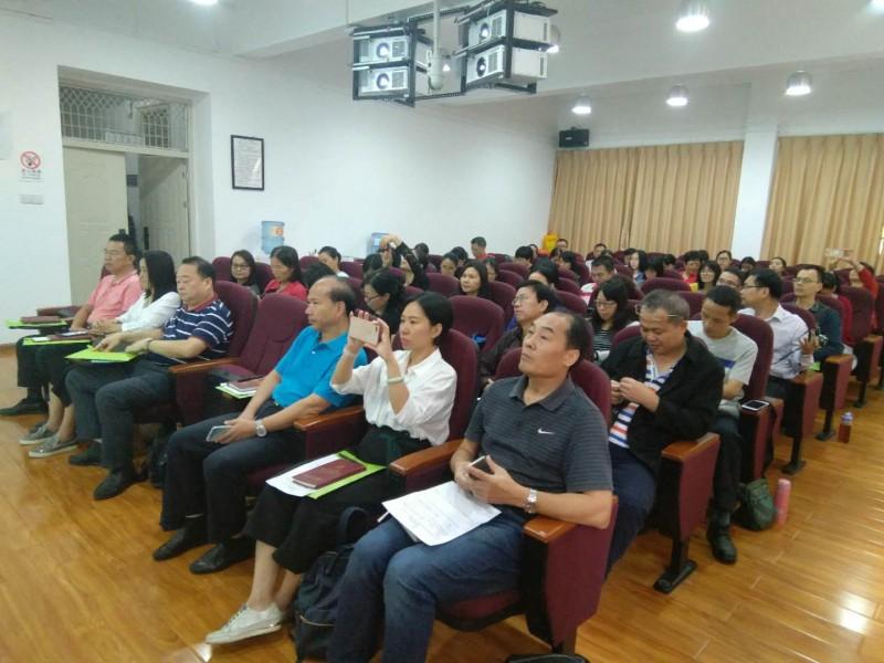 云南大学滇池学院培训