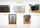 廣州淘寶代運營服務公司