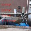 村莊生活污水集中處理設備