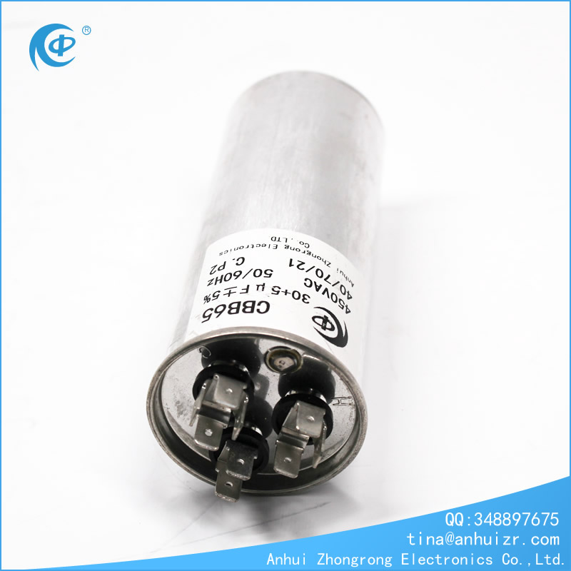 CBB65空调压缩机电容35UF 1.5匹空调电容器