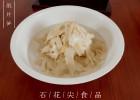 纸片sunchangjia供应