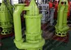 排污耐磨抽泥泵 围堰专用潜水潜污泵 厂家直供