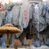 成都假山厂家,喷泉水池人物雕塑,专业施工