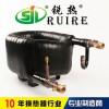 3匹水口侧出/右出套管换热器 空气能同轴换热器 热泵热交换器