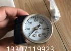 山武限位开关VCX-7001-J