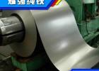 供应DT4C纯铁卷材 纯铁带料