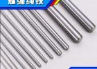 太钢DT4C纯铁冷拔材 冷拔纯铁直条 纯铁冷拔圆棒