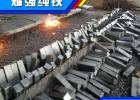 供应YT01纯铁方坯 纯铁方钢 纯铁钢坯