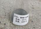 厂家直销超细铜锡50合金粉末 铜锡合金粉