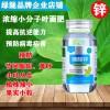 绿陇叶面肥 单一微量元素小分子螯合锌肥防治小叶黄叶糖醇锌