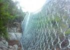环形边坡防护网