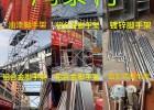 深圳鴻泰利腳手架廠家 熱鍍鋅腳手架 踏板 批發出租
