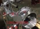 不锈钢电磁式煤气安全切断阀DMF-0.1P型