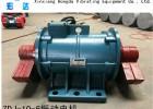 宏达ZDJ-7.5-6振动电机/7.5KW电机参数
