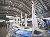 2019中国航空航天设备展览会