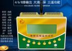 8路无线路灯控制器 远程控制时控定时集中控制系统