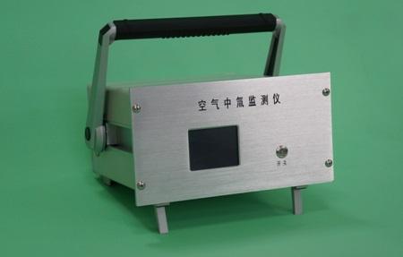 TAS-X便携式大气氚采样器