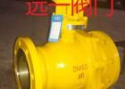 燃气固定球球阀Q347F-16C/Q347F-25/40