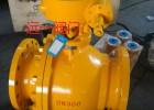 蜗轮传动天然气球阀Q341F-16C
