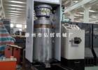 花生立式液压榨油机强兴黄豆笨榨榨油机价钱油茶籽立式榨油机厂家