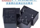 宏发t90大功率继电器【元则电器】电子元件_原厂正品