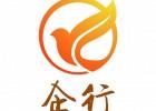 北京代办国家局疑难核名