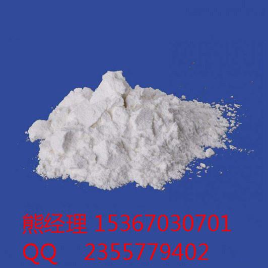 氰基硼氢化钠厂家现货直销