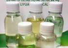 循环水杀菌灭藻剂 缓释阻垢剂