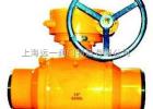 天然气全焊接球阀Q367F-10C/16C