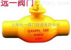 燃气焊接球阀Q367F-16C/25/40