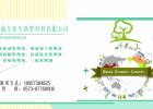 芦荟保湿抗菌助剂,护肤加工剂,丝蛋白整理剂