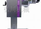 喷码机的未来不是梦】山东U2大字符喷码机厂家品质销售,优惠价