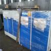 雄县UV光解废气净化器光氧催化除臭设备