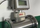 海南气体涡轮流量计厂家 LWQ天燃气流量表