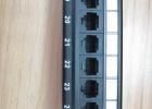 阜阳超五类网线工厂机柜工厂光缆工厂