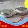 N740SH12专N740SH16售N610SH06