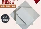 南京耐酸砖、南京盲道砖-简书12