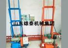 农用遥控全自动钻井机 家用小型打井机 折叠式水井钻机