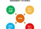 广州新媒体运营,新媒体营销推广,资深新媒体运营团队