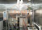 多效刮板式短程分子蒸馏仪AYAN-F200蒸发面积0.35