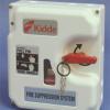 凯德厨房灭火系统 KIDDE厨房灭火