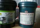 供应柳州ZF变速箱专用油桶85W-140齿轮油桶专卖电话